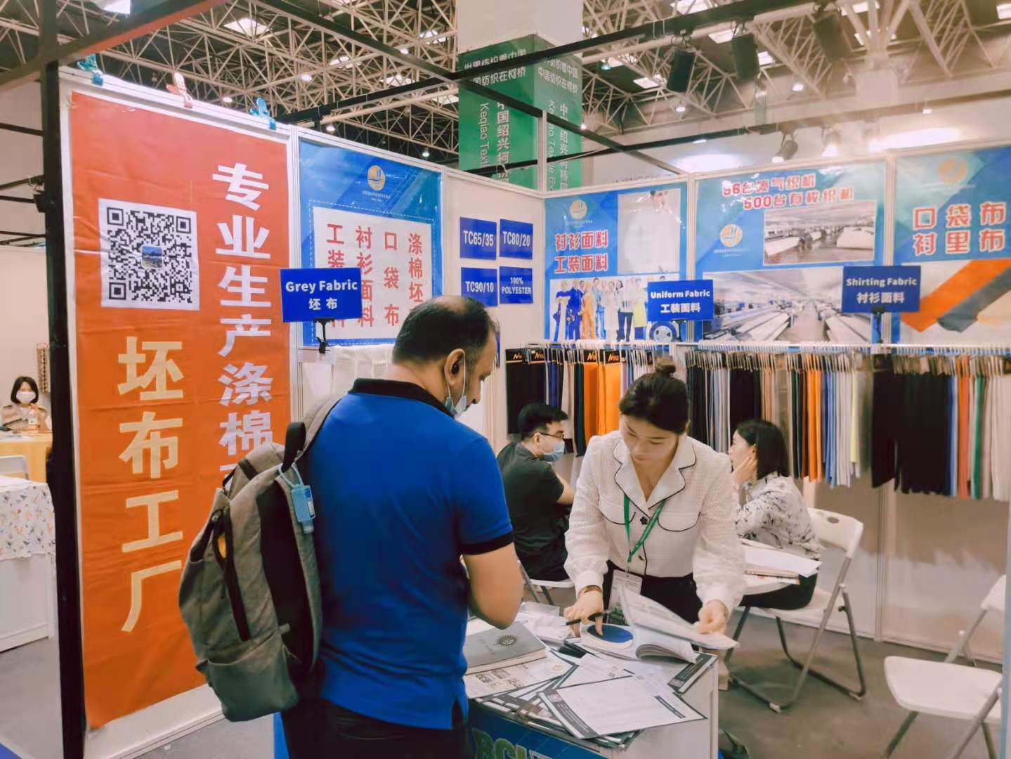 2021 Keqiao Textile Expo (spring) Shaoxing China